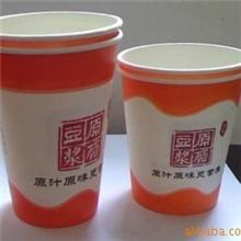 现磨豆浆纸杯/豆浆纸杯批发/豆浆纸杯带盖吸管最低价