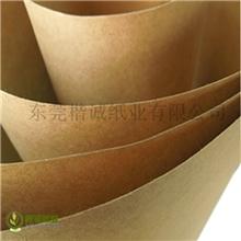 美国牛卡纸批发,不掉尘高档包装纸,全木浆牛卡纸