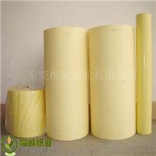 广东淋膜纸包装,pe淋膜牛皮纸,防潮防水淋膜纸