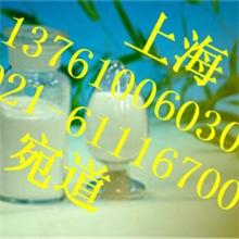 批发供应甜味剂甜味素质量稳定价格合理