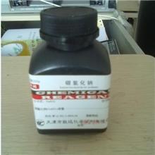 本公司经营各类化工产品硼氢化钠【Ga4-3】分析纯AR/100g