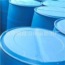 印染助剂系列前处理系列环保低碱冷堆剂CSP-7088