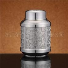 供应纯锡小号小口百福茶叶罐,金属罐,金属工艺品,纯锡礼品
