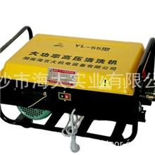 供应高压清洗机、冠宙GZ-55高压清洗机、YL-55高压清洗机