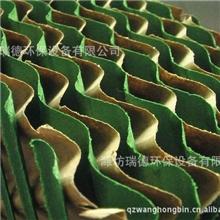 绿彩色湿帘纸