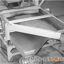 休闲食品加工设备-气流式炒麦机