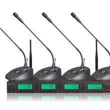 诚征经销商UHF红外对频一拖四无线会议麦克风会议麦话筒