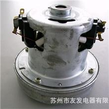 V1D-DS吸尘器电机吸尘器电机真空马达