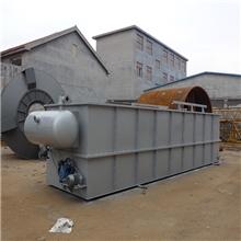 丰旭环保生产加工涡凹气浮机