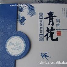 南昌龙门包装厂,青花瓷盒,礼品盒,陶瓷套装