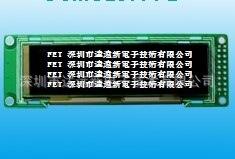 FETO25664-3WPMOLED模块