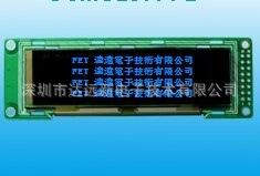 FETO25664-3BPMOLED模块