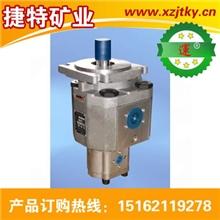 CB-KPGT50/04双联齿轮泵