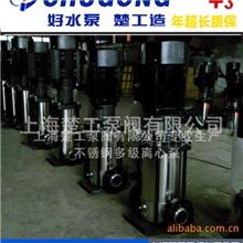 供应CDL(CDLF)立式不锈钢多级离心泵