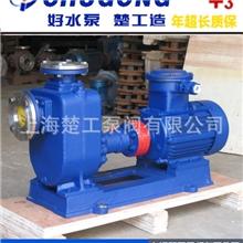 上海水泵厂家供应:zw不锈钢自吸泵不锈钢自吸泵