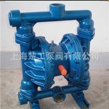 隔膜泵,QBY型气动隔膜式泥浆泵,气动隔膜泵,无堵塞隔膜泵