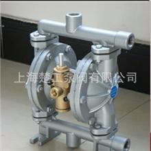 供应气动隔膜泵铝合金QBY-10铝合金隔膜泵(配铁氟龙膜片)