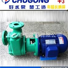 供应FPZ耐酸碱自吸泵FPZ32-11增强聚丙烯自吸式离心泵