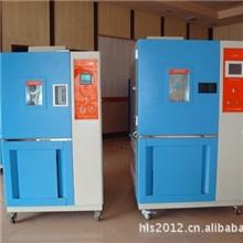 供应安徽恒温恒湿试验箱TEMI880/U8256P