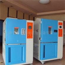 供应苏州恒温恒湿试验箱TEMI300