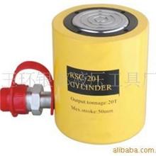 短型液压千斤顶分离式RSC-20120T20吨行程50mm