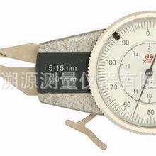 青海量具带表内卡规5-15mm/0.01mm尖头