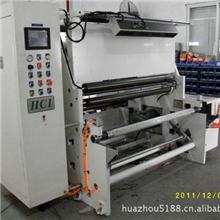 FSE-1300检品复卷机
