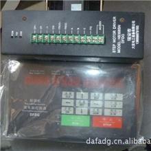 制袋机定长系统.可控制伺服.适用于横切机,底封机,切段机,制袋机