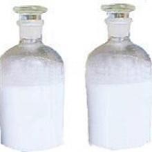 公司专业生产ZH-2W型助留剂