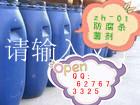 高效防腐剂水性体系防腐