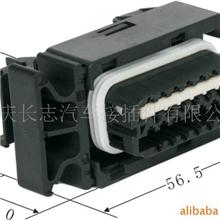 汽车连接器/汽车护套/安普件1393436-1系列