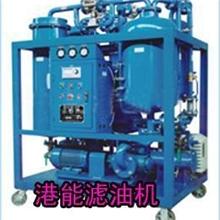 滤油机、港能牌滤油机、名牌滤油机、现货供应,质优价廉。