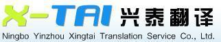 提供建筑图纸、建筑设计等文件翻译服务