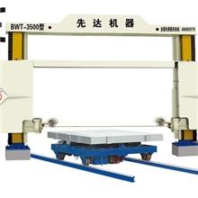 BWT-3500金刚石串珠绳修边机,石材机械设备,石材机械厂