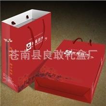 专业印刷定制纸袋包装纸袋环保纸袋白卡纸袋纸质手提购物袋