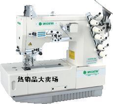 中捷缝纫机ZOJE绷缝机ZJ-W122-356三针五线缝纫机