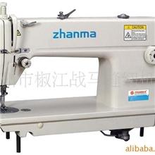 供应6150平缝机发生器包缝机绷缝机电脑平缝机钉扣等缝纫机