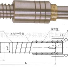 冷冲模座SRP外导柱组件大量批发!SRP、TRP、A-TRP、SGP