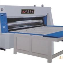 供应ZY--A型水墨印刷开槽机