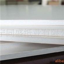 供应厚白卡纸、白芯卡纸、高档厚纸板厂家直销(图)