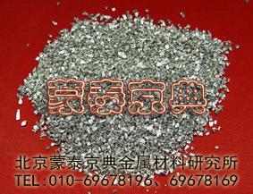 高纯锌,高纯锌试剂,锌试剂,锌粉,锌粒,锌丝,锌片,高纯试剂