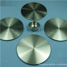 氮化钛,氮化铝,氮化硅,氮化硼,高纯试剂