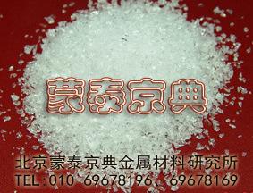 高纯氧化物,高纯氟化物,高纯碳化物,高纯氮化物—蒙泰京典
