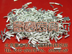 专用蒸镀材料—镍粒,铬粒,银粒,铝粒,金粒,钛粒(4N-6N)