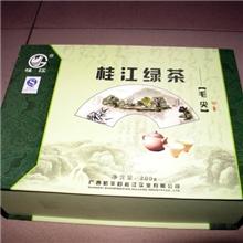 茶叶包装盒,茶叶礼品盒(内外部分)