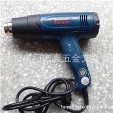 原装台湾达龙8611B热风枪1600W工业热吹风工业电吹风