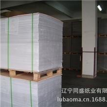 供应绿宝马白芯白卡纸、绿宝马白芯纸厂家直销