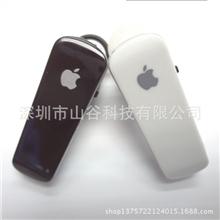 厂销(5500苹果款式)车载蓝牙电话汽车蓝牙电话单声道蓝牙耳机
