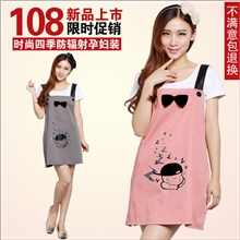 防辐射服孕妇装批发金宝贝防辐射服孕妇装K306防辐射衣服