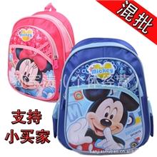 厂家直销批发印字幼儿园书包男小学生书包女儿童卡通背包